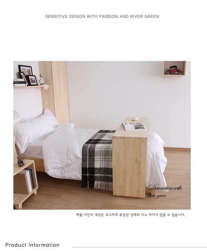 침대 가이드 테이블-바보사랑