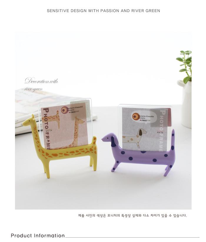 동물 포토프레임-2style - 리버그린, 4,800원, 액자, 미니액자