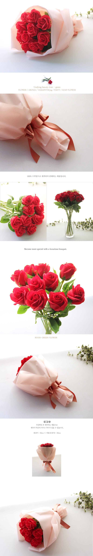 10송이 비누장미 꽃다발-레드 - 리버그린, 9,900원, 조화, 꽃다발/꽃바구니