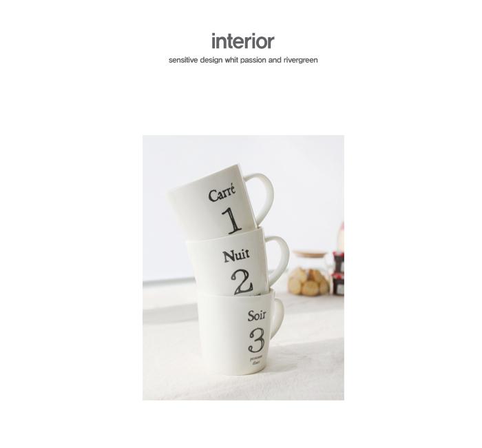 NUMBER 화이트 머그컵 - 리버그린, 7,200원, 머그컵, 심플머그